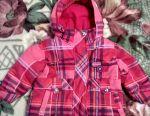 Children's jacket / street garden