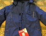 New winter overalls Reime