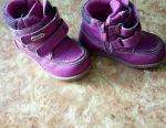 Pantofi demi