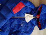 Nou jachetă finlandeză