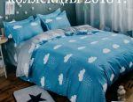 ❤ Bedding set for 2 bed