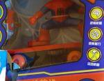 Spiderman on a skateboard radio-controlled light