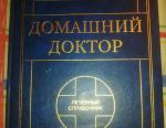 Kitap Anasayfa Doktor 950str
