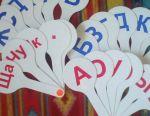 Scrisori și silabe