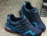 Кросівки Adidas marathon TR 15