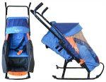 Stroller sledge new Gerd 4 wheels Scandinavian