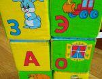 М'які розвиваючі кубики з алфавітом.