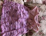 Φόρεμα 92-98
