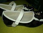 Παπούτσια p 26