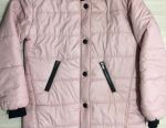 The new jacket, 46