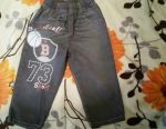 Trousers for the boy