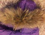 Зимняя куртка и полукомбез авива. 92-98