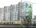 Apartament, 2 camere, 48,6 m²