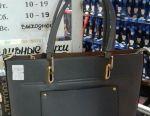 New bag 2in1