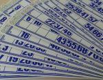 📍 Αναμνηστικά Lotto, η ΕΣΣΔ