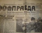 Newspapers of the USSR literature / labor / truth