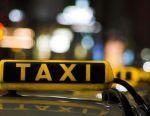 Ταξιδιωτής χωρίς τόκους και προμήθειες (ημερήσια πληρωμή)