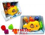 New toy for bathroom sorter Kit