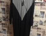 Dress of a free cut 56-58
