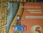 Mathematics Class 5
