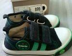 Sneakers 23р