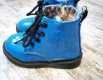 Dinimigi winter boots