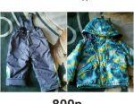 Jacket / semi-overalls