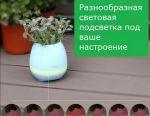🔥 Bt Колонка Горшок Кашпо Сенсор Disco-LED