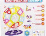 Μαγνητικός Σχεδιαστής 76 Μέρη
