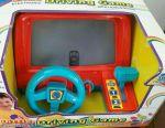 New toy - auto steering wheel