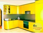 Kitchen from the manufacturer
