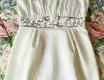 New very interesting dress