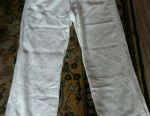Trousers ? Womens BONARDI