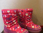 Snowboots membrane kotofey 25 boots