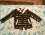 Jacket for 4 years