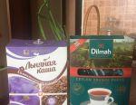 Çay ve keten tohumu