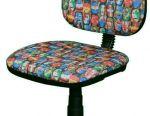 Chair Frigate