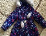 Winter coat 122-128