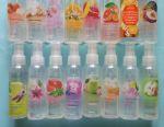 Avon Body Lotion Spray 100ml