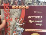 Notebook history examiner