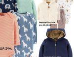 Αγόρι 18-24 μηνών πιτζάμες κορσές νέο