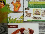Cărți poștale
