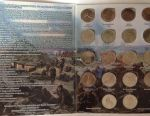 A set of commemorative coins for the 70th anniversary