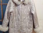 Sintepon jacket