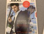 Журналы сноб 09 2010, 09 2012, 05 2013 цена за все