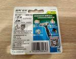 Shaving cartridges gillette slalom 8 pcs