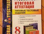Εγχειρίδιο στη ρωσική γλώσσα