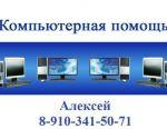 Επισκευή, ρυθμίσεις υπολογιστή