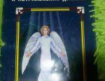 Как общатся с ангелом и остральными духами.