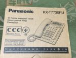 System telephone for automatic telephone exchange